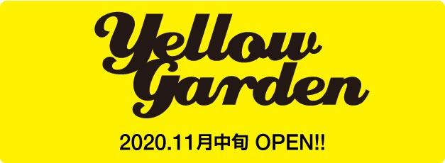 202011月中旬OPEN Yellow Garden